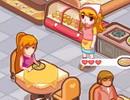 Online igrica Posluženje u restoranu
